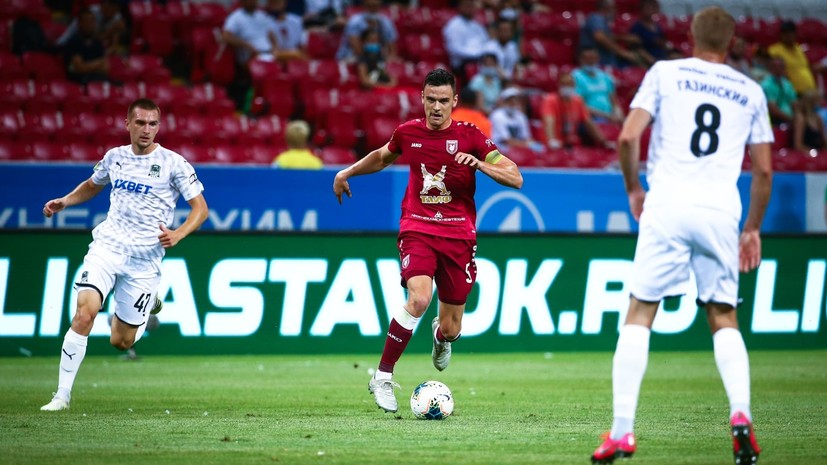 «Рубин» с минимальным счётом обыграл «Краснодар» в 27-м туре РПЛ