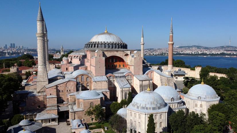 Представитель Эрдогана оценил ситуацию с собором Святой Софии