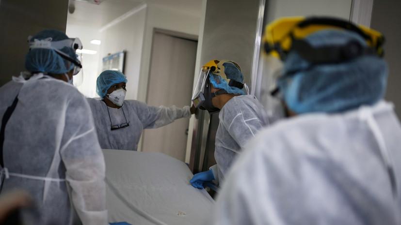 В Колумбии число выявленных случаев коронавируса достигло 133 973