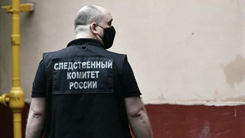 На Сахалине нашли тело восьмилетней девочки