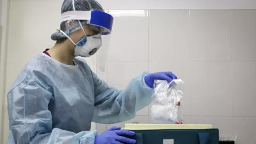 В России начали финальную стадию испытаний вакцины от коронавируса