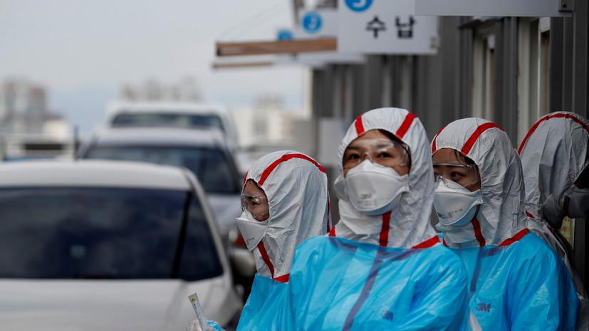 В Южной Корее выявили 45 новых случаев коронавируса за сутки