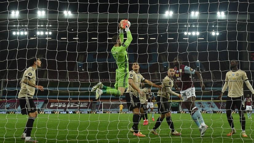 «Манчестер Юнайтед» установил рекорд по числу разгромных побед в АПЛ