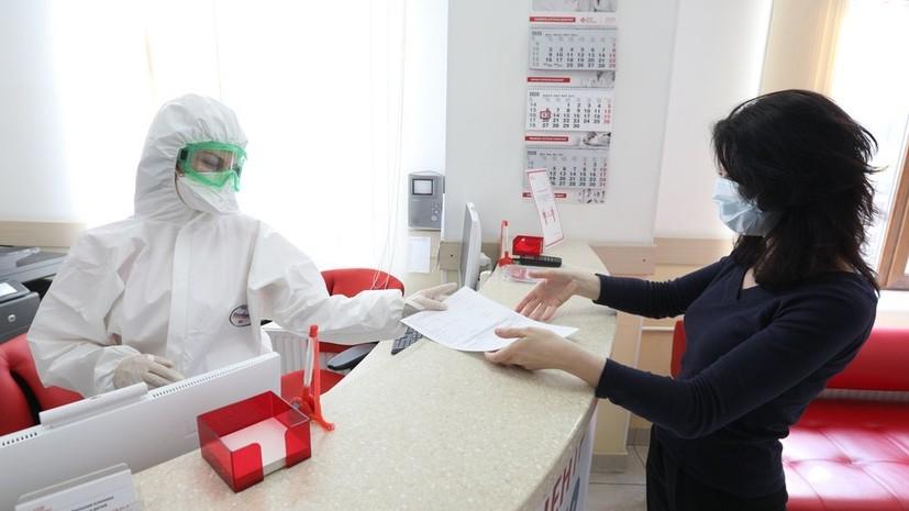 Число выздоровевших после коронавируса в Москве превысило 163 тысячи