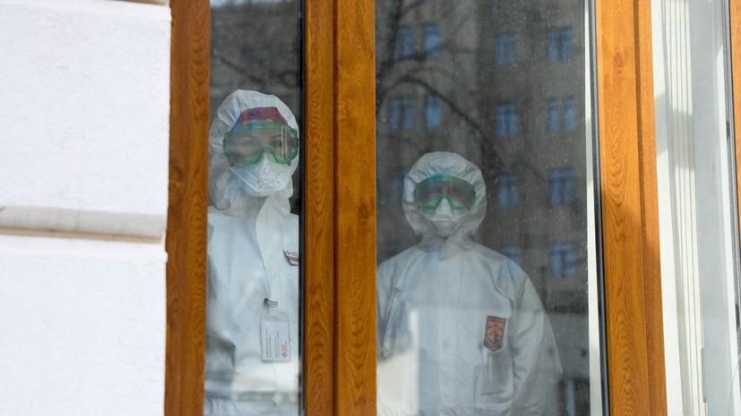 В России выявили 6635 новых случаев коронавируса