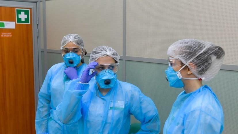 Число выздоровевших после коронавируса в России превысило 489 тысяч