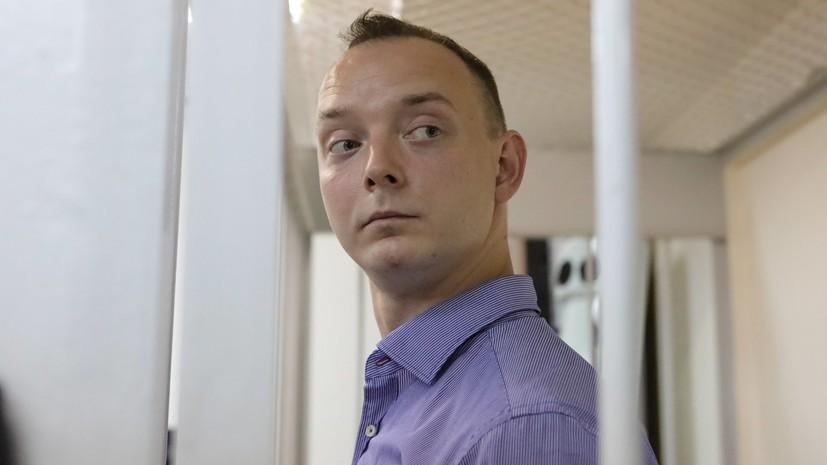 Нарышкин прокомментировал дело Сафронова