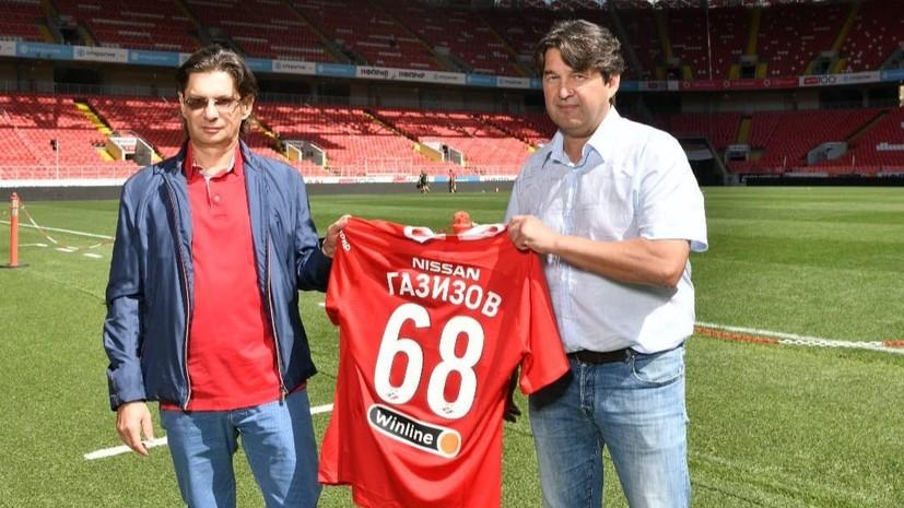 «Спартак» официально представил Газизова в качестве нового гендиректора клуба