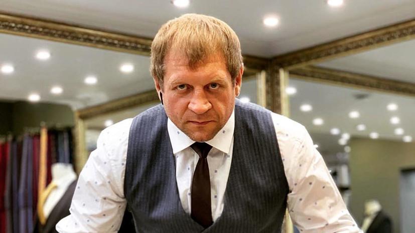 Александр Емельяненко заявил, что уже давно переболел коронавирусом