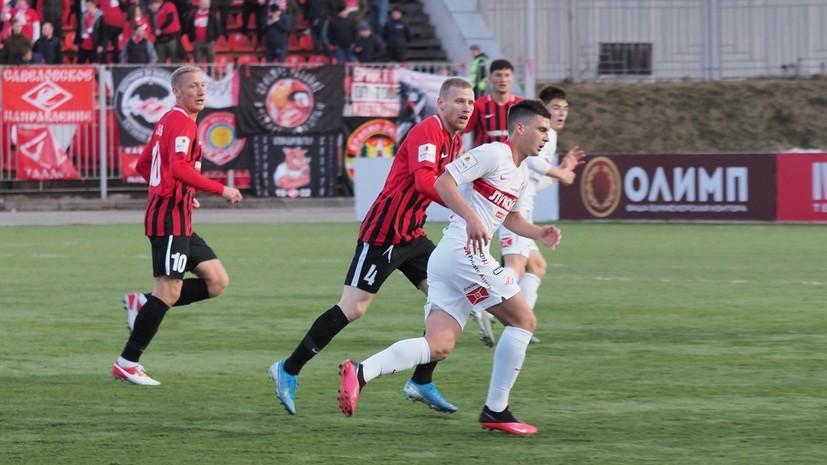 Футболист Дьяков опроверг информацию о тренировках со второй командой «Спартака»