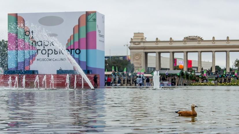 В онлайн-выставке проекта «Бесконечное письмо» приняли участие 13 парков Москвы
