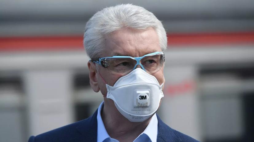 Собянин оценил возможность второй волны коронавируса в Москве