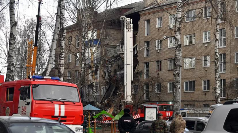 В Орехово-Зуеве рассказали о сроках восстановления дома после ЧП с газом