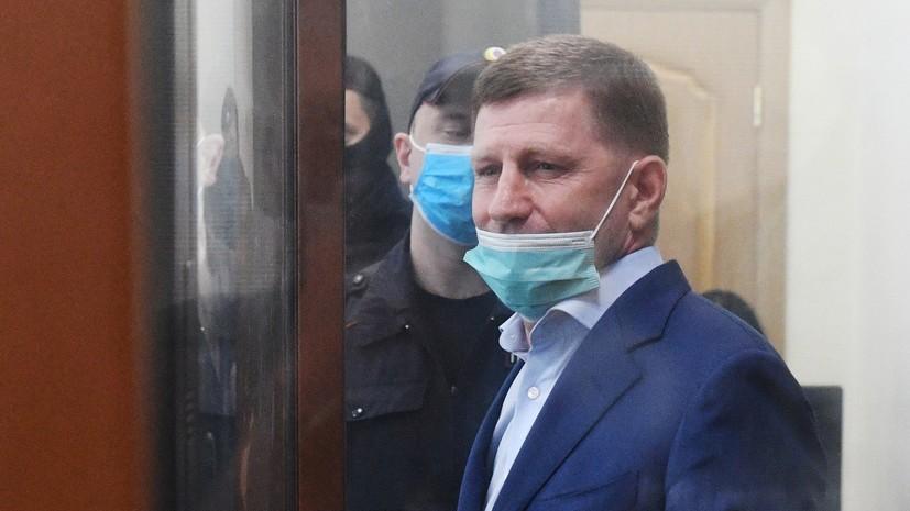 «Заключить под стражу до 9 сентября»: суд удовлетворил ходатайство об аресте губернатора Хабаровского края Фургала
