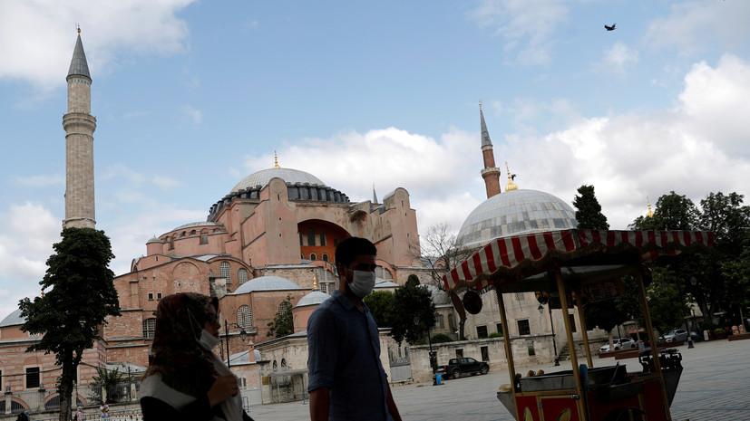 Госсовет Турции разрешил сменить статус собора Святой Софии