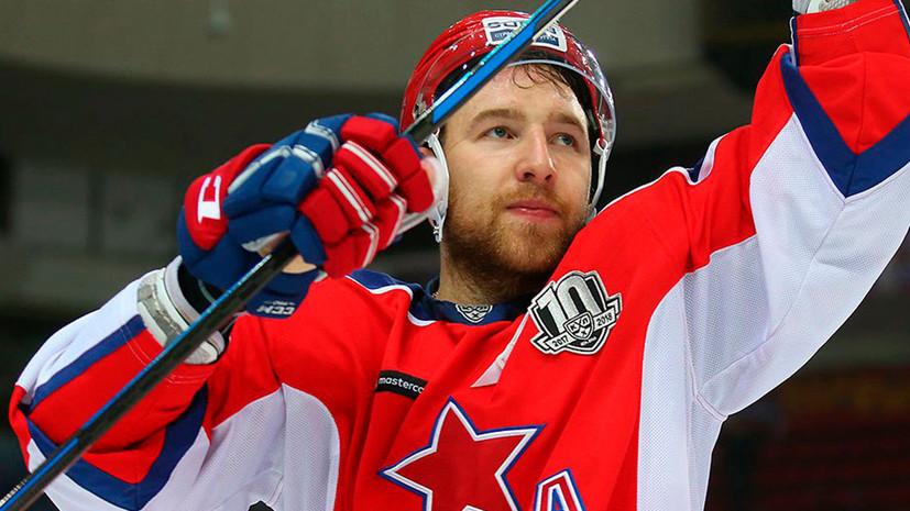 СМИ: Переход Нестерова в клуб НХЛ «Лос-Анджелес» может сорваться