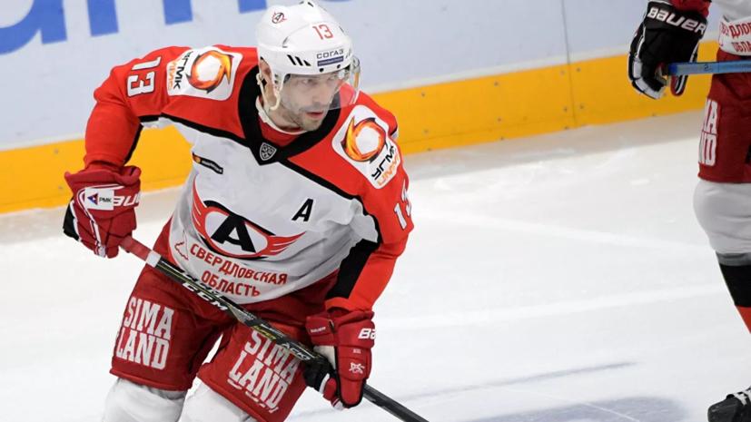 Дацюк подписал новый контракт с «Автомобилистом»