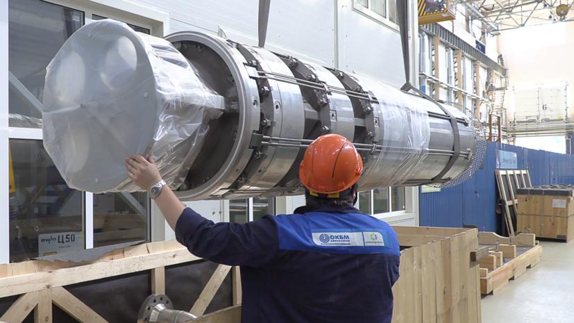 В Нижнем Новгороде разработали насос для перекачивания СПГ