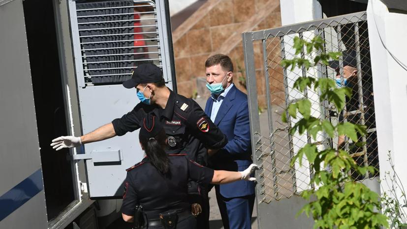 Суд рассмотрит вопрос о продлении ареста фигурантам дела Фургала