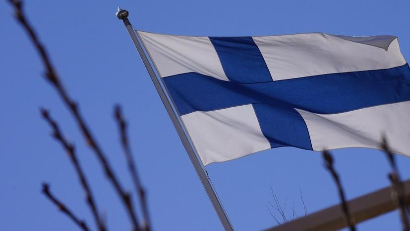 Финляндия продлила закрытие границы с Россией до 11 августа