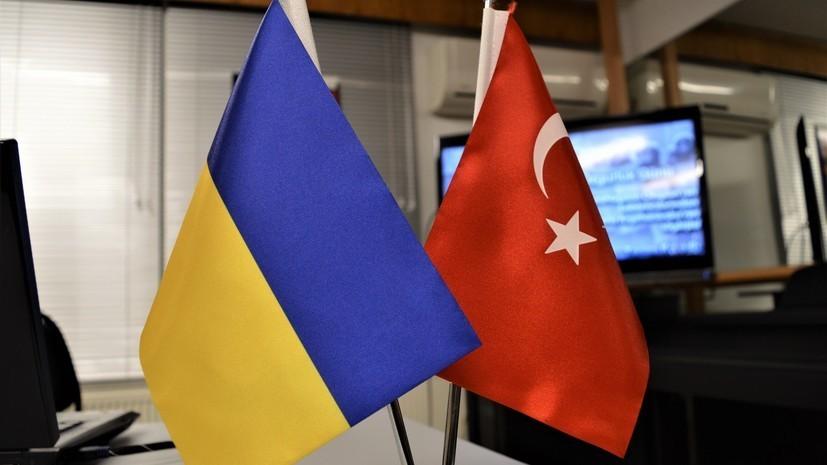 Украина и Турция могут заключить договор о военном сотрудничестве