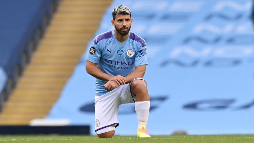 Агуэро не поможет «Манчестер Сити» в ответном матче 1/8 финала ЛЧ с «Реалом»