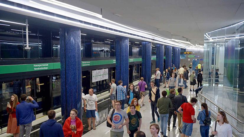 В Санкт-Петербурге станцию метро переименуют в честь «Зенита»