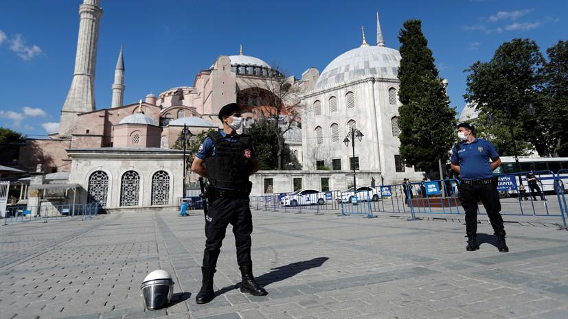 В ЕС прокомментировали смену Турцией статуса собора Святой Софии