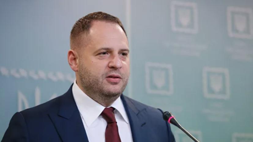 В офисе Зеленского оценили возможность проведения нормандского саммита