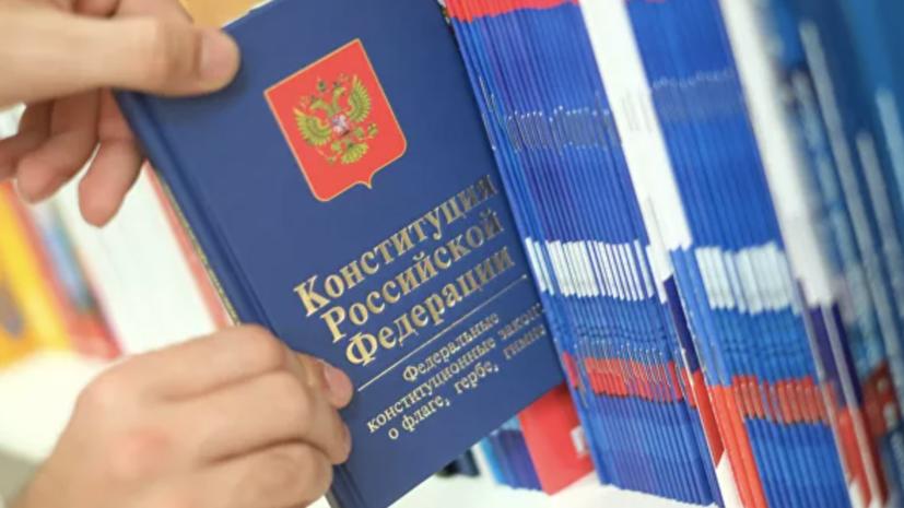 Рябков: поправки к Конституции укрепят внешнеполитический курс России