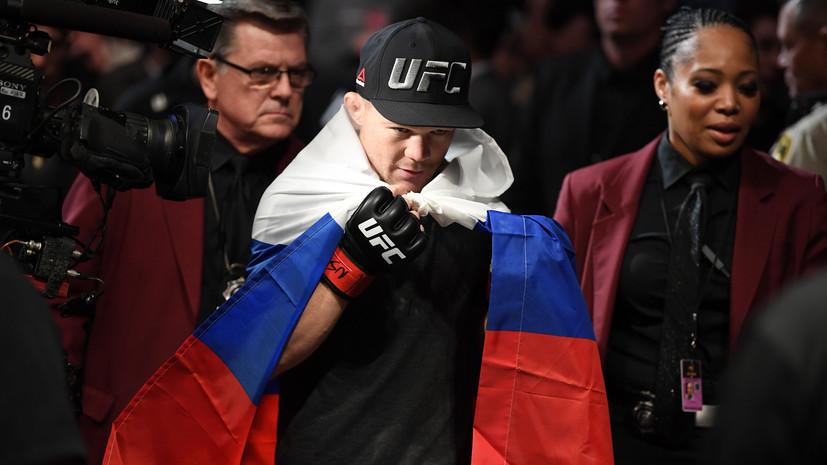 Баста поддержал Яна перед боем с Алдо за титул чемпиона UFC