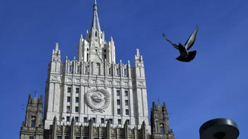 В МИД России назвали контрпродуктивным выход США из ВОЗ