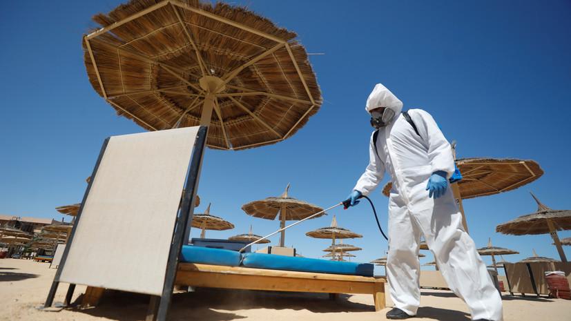 Число случаев заболевания коронавирусом в Египте достигло 80 235