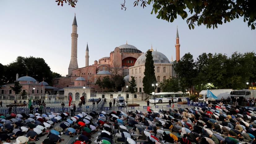 Госдеп прокомментировал решение Турции о смене статуса Айя-Софии