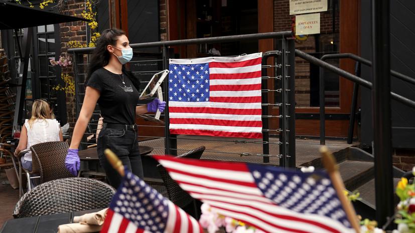 В США объявили о введении 25%-ных пошлин на французские товары