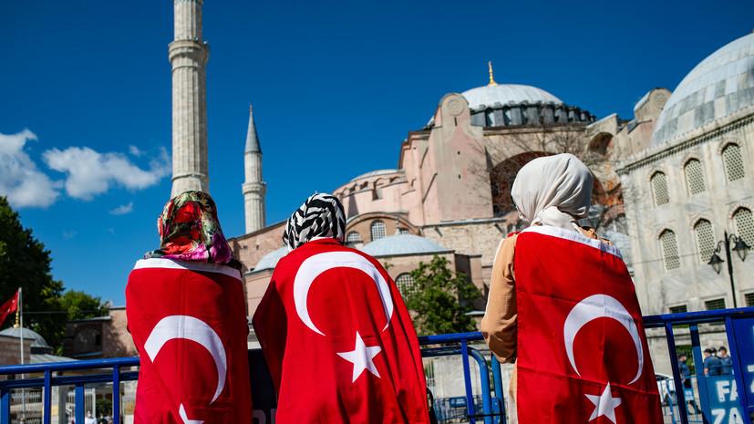 МИД Франции оценил решение Турции сменить статус Айя-Софии