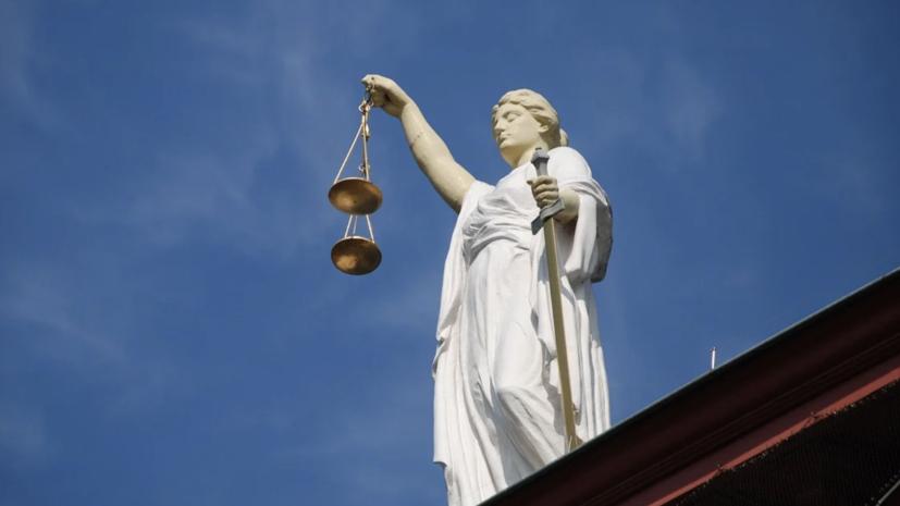Меру наказания россиянина Никулина планируется определить в сентябре