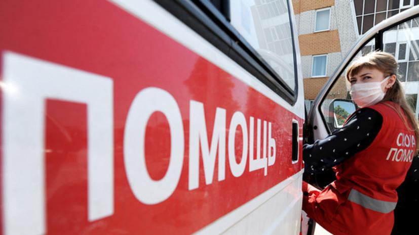 Три человека пострадали в Нижнем Новгороде из-за взрыва газа
