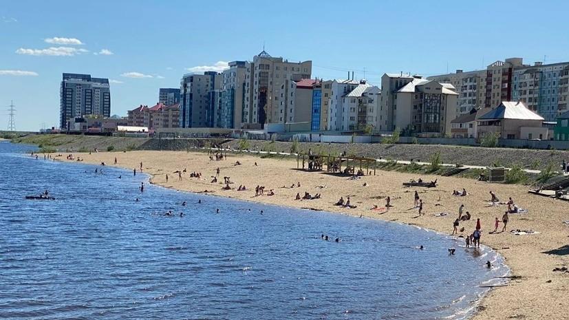 В Якутске откроется городской пляж