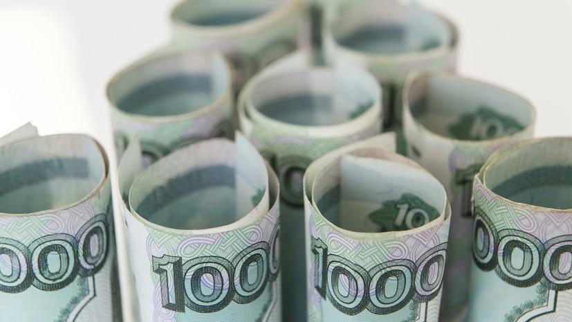 Эксперты оценили предложение провести деноминацию рубля