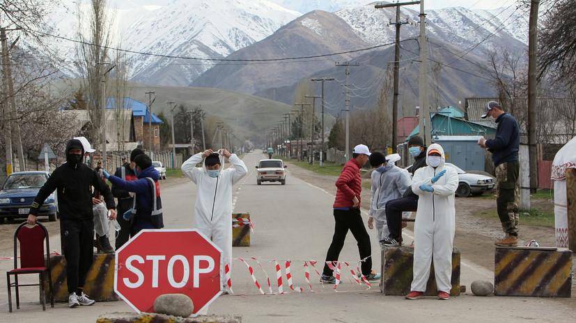 В Киргизии за сутки выявили 552 новых случая коронавируса