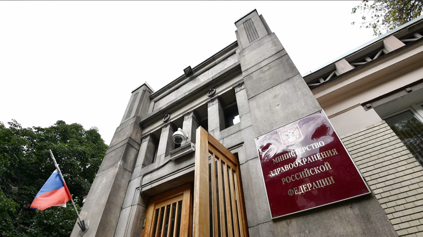 Кабмин одобрил выделение средств сотрудникам Минздрава