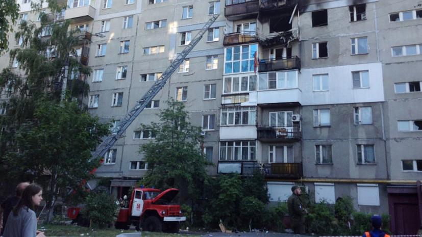 СК возбудил дело после хлопка газа в доме в Нижнем Новгороде