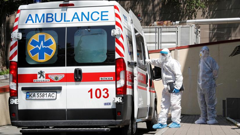 На Украине выявили 800 новых случаев коронавируса за сутки