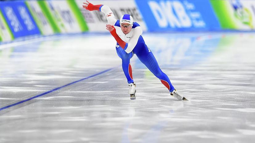 Призёр ЧМ по конькобежному спорту Есин принял решение завершить карьеру