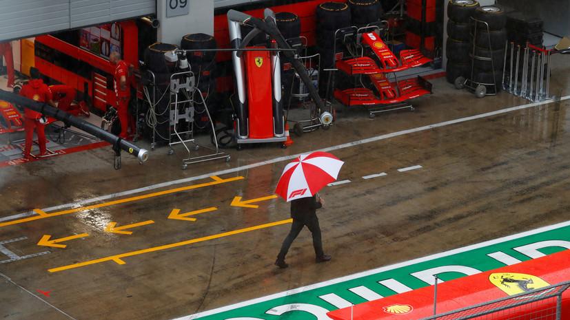 Третья свободная практика Гран-при Штирии отложена на неопределённый срок из-за ливня