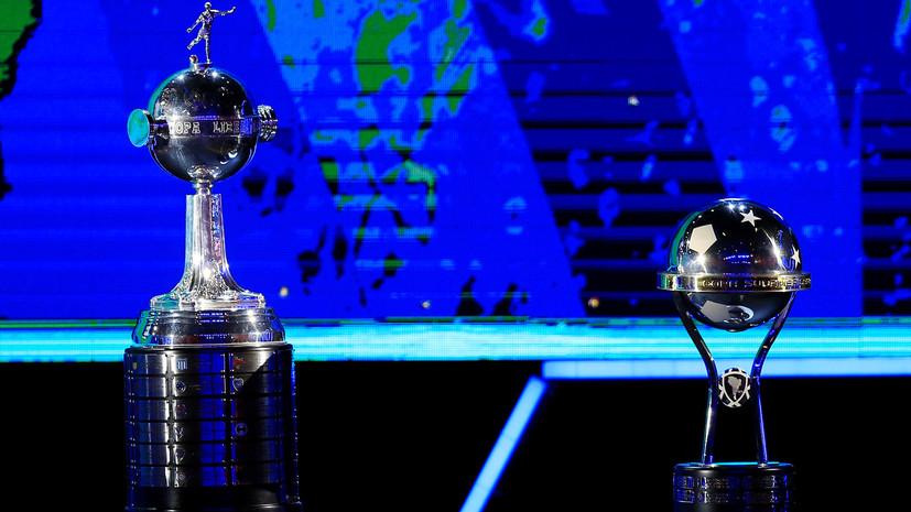 Розыгрыш футбольного Кубка Либертадорес возобновится 15 сентября