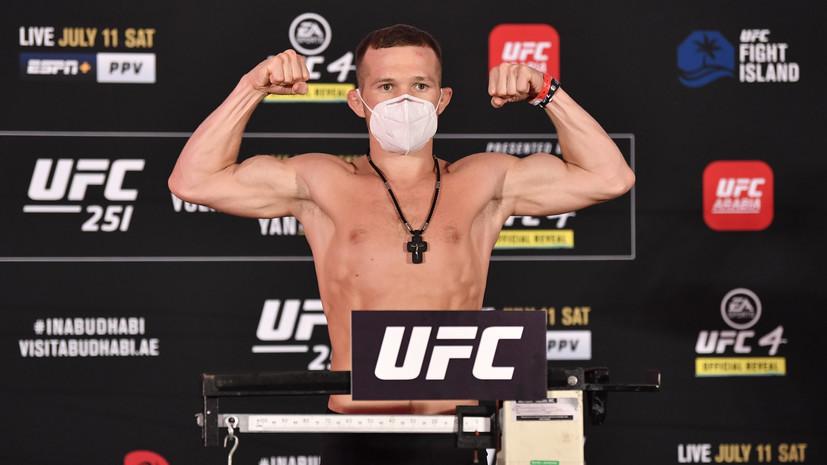 Боец MMA Вартанян оценил шансы Яна на победу над Алдо в бою за титул UFC
