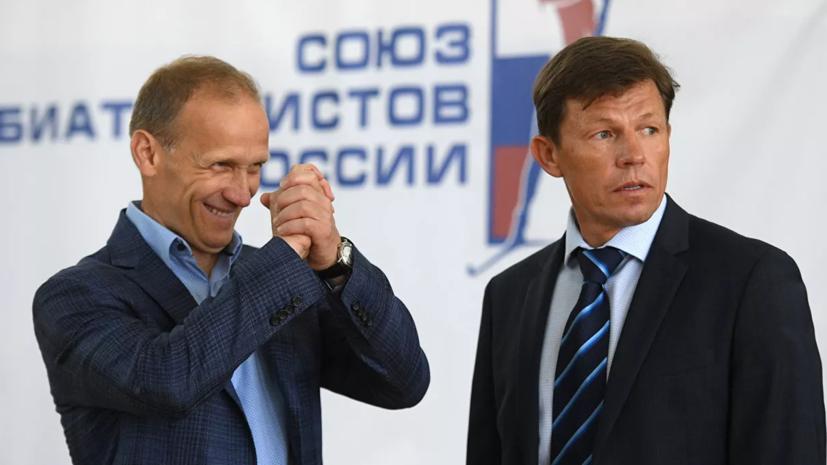 Майгуров заявил, что продолжит сотрудничество с бывшим главой СБР Драчёвым