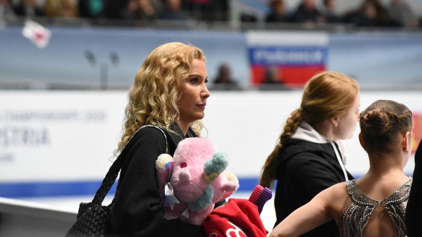 Тутберидзе отреагировала на присуждение ей звания лучшего тренера года по версии ISU
